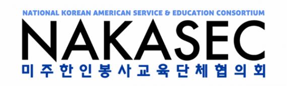 NAKASEC VA: National Korean American Service & Education Consortium - Virginia
