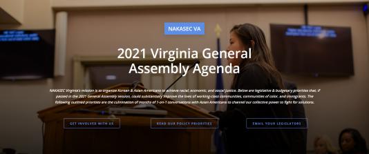 미교협 버지니아 2021년 총회 정책 의제 페이지 스크린샷